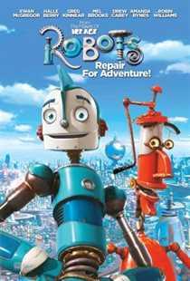 რობოტები / Robots  (ქართულად)