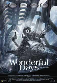 საოცარი დღეები / Wonderful Days (ქართულად)