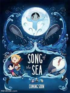 ზღვის სიმღერა / Song of the Sea (ქართულად)