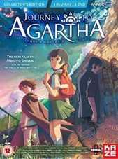 მივიწყებული ხმების მტაცებელნი / Journey to Agartha (ქართულად)