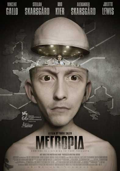 მეტროპია / Metropia (ქართულად)
