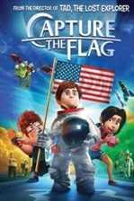 შეიპყარი დროშა / Capture the Flag (ქართულად)