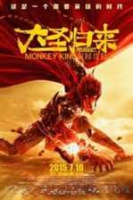 მაიმუნთა მეფე: გმირი დაბრუნდა / Monkey King: Hero Is Back (ქართულად