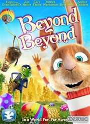 შორეულ მიწებზე / Beyond Beyond (ქართულად)