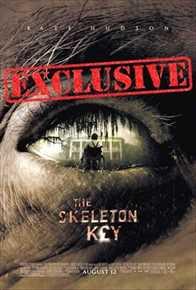 სხვენის გასაღები / THE SKELETON KEY  (ქართულად)