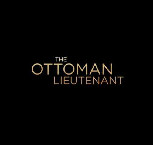 ოსმალი ლეიტენანტი / The Ottoman Lieutenant (ქართულად)