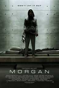 მორგანი / Morgan (ქართულად)