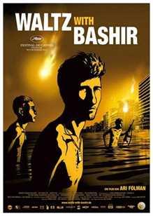 ვალსი ბაშირთან  / WALTZ WITH BASHIR (ქართულად)