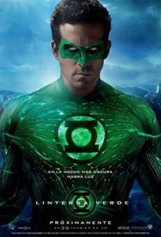მწვანე ლამპარი / Green Lantern  (ქართულად)
