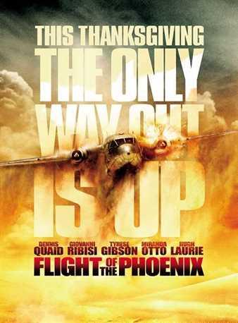 ფენიქსის გაფრენა  / Flight of the Phoenix (ქართულად)