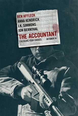 ბუღალტერი  / The Accountant (ქართულად)