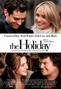 შვებულება / The Holiday (ქართულად)