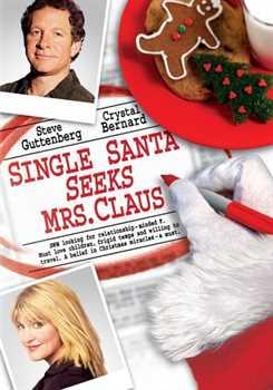 მარტოხელა სანტა ეძებს მისის კლაუსს / Single Santa Seeks MRS. Claus / Martoxela Santa edzebs Misis Klauss (ქართულად)