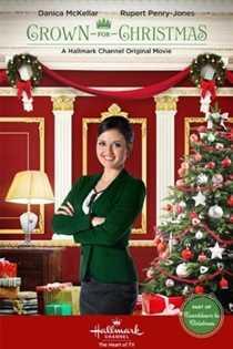 გვირგვინი შობისათვის / Crown for Christmas  (ქართულად)
