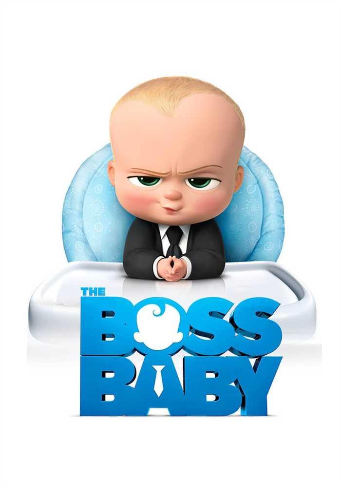 ბოსი ბავშვი / THE BOSS BABY (ქართულად)