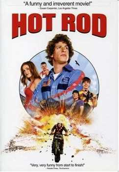 მაგარი ბიჭი / Hot Rod (ქართულად)