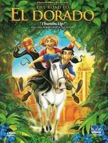 გზა ელდორადოსკენ / The Road To El Dorado (ქართულად)