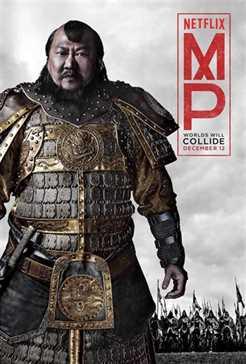 მარკო პოლო სეზონი 2 / Marco Polo  Season 2  (ქართულად)