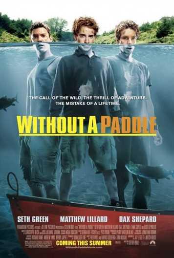 სამნი კანოეში  / Without a Paddle  (ქართულად)