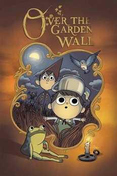 ღობის მიღმა  სეზონი 1 / Over the Garden Wall  Season 1 (ქართულად)