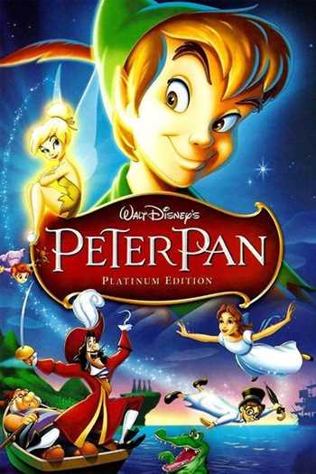 პიტერ პენი / Peter Pan  (ქართულად)