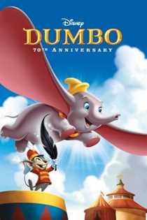 დამბო / Dumbo (ქართულად)