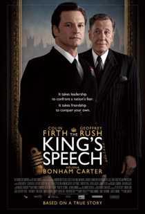 მეფის სიტყვა / The King's Speech (ქართულად)