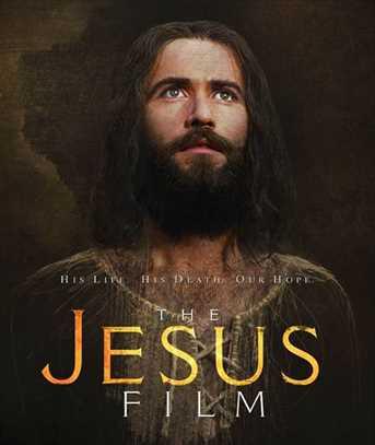 ფილმი იესოს შესახებ  / The Jesus Film (ქართულად)