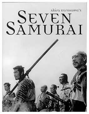 შვიდი სამურაი  / Shichinin No Samurai  (ქართულად)