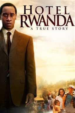 სასტუმრო რუანდა / Hotel Rwanda (ქართულად)
