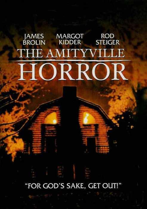 ამიტივილის მოჩვენება / The Amityville Horror (ქართულად)