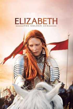 ელისაბედი  ოქროს ხანა  / Elizabeth The Golden Age (ქართულად)