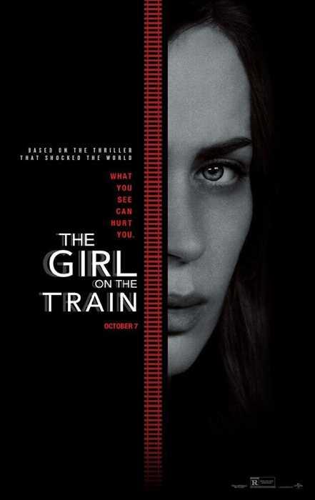გოგონა მატარებელში / The Girl on the Train (ქართულად)