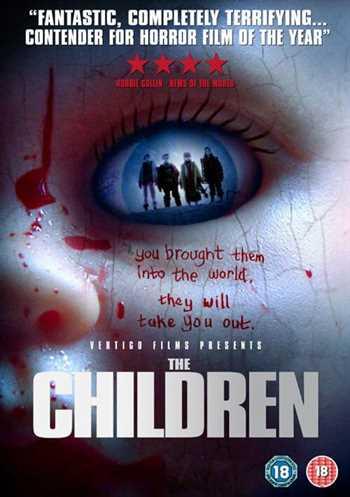 ბავშვები (ქართულად) / The Children / bavshvebi (qartulad)