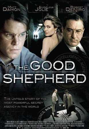 ცრუ ცდუნება / The Good Shepherd  (ქართულად)