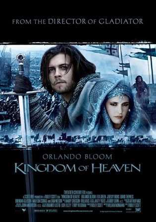 ზეციური სამეფო / Kingdom of Heaven (ქართულად)