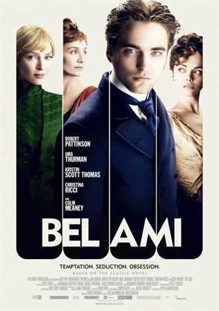 ლამაზი მეგობარი / Bel Ami (ქართულად)