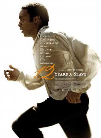 მონობის 12 წელი / 12 Years A Slave  (ქართულად)