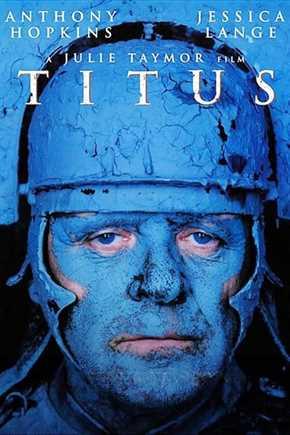 ტიტუსი / Titus (ქართულად)