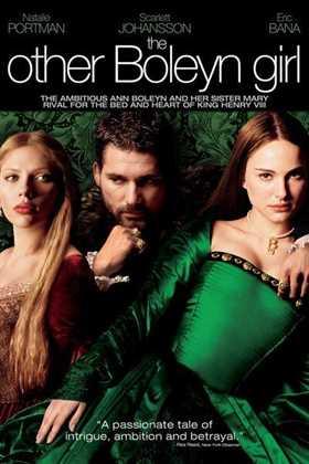 კიდევ ერთი ბოლეინის საგვარეულოდან / The Other Boleyn Girl  (ქართულად)