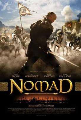 მომთაბარე / Nomad (ქართულად)