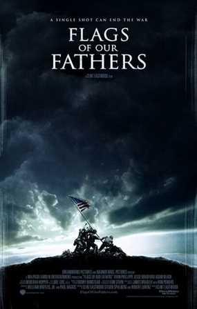 ჩვენი მამების დროშები / Flags of Our Fathers (ქართულად)