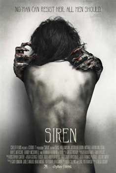 სირენა / SiRen (ქართულად)