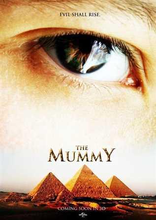 მუმია (ქართულად) / The Mummy / mumia (qartulad)