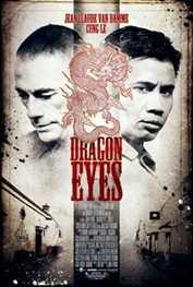 დრაკონის თვალები (ქართულად) / Dragon Eyes / drakonis tvalebi (qartulad)