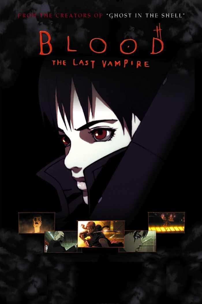 სისხლი უკანასკნელი ვამპირი (ქართულად) / Blood The Last Vampire / sisxli  ukanaskneli vampiri (qartulad)
