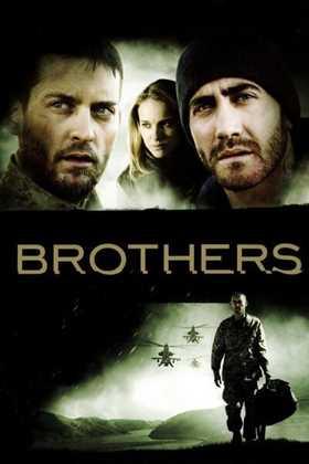 ძმები (ქართულად) / Brothers / zmebi (qartulad)