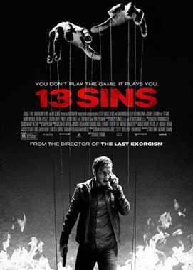 13 ცოდვა (ქართულად) / 13 Sins / 13 codva (qartulad)
