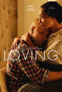 ლოვინგი (ქართულად) / Loving / lovingi (qartulad)