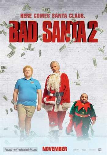 ცუდი სანტა 2 (ქართულად) / Bad Santa 2 / cudi santa 2 (qartulad)